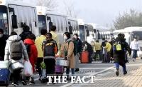 [TF포토] 격리 시설 퇴소하는 우한 교민들