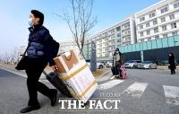 [TF포토] 집으로 향하는 우한 교민들