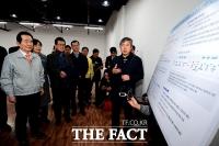 [TF포토] 우한 교민 격리 시설 운영 현황 보고받는 정세균