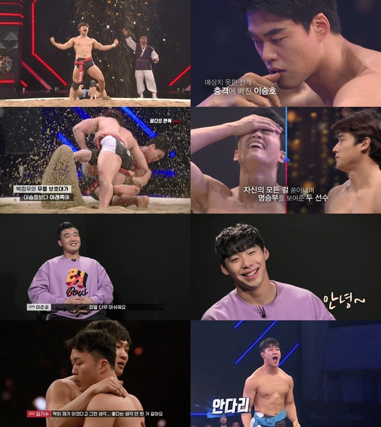 지난 15일 방송된 KBS2 예능프로그램 태백에서 금강까지 - 씨름의 희열 11회에서 이승호, 김기수, 손희찬이 파이널에 진출했다. 이로써 4라운드와 패자부활전이 모두 끝났고 8강 대진표가 정해졌다. /방송캡처