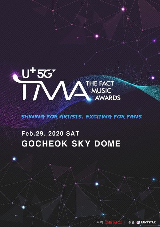 2020 U+5G 더팩트 뮤직 어워즈가 방송사 SBS MTV, U+아이돌라이브, U+모바일TV 애플리케이션, 온라인 영상 스트리밍 플랫폼 빵야TV 등 7개 채널을 통해 전 세계에 생중계된다. /TMA 조직위원회 제공