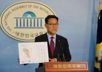 민주당, 의왕·과천 등 8곳 전략공천…신창현 현역 중 첫 탈락