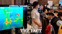 [TF포토] 하노이 한식당 '코로나 19 막아라'