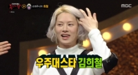'복면가왕', X세대 정체 김희철…예능인 이전에 가수였다