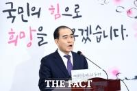 태영호, 가명 '태구민'으로 총선 출마