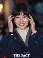 [TF포토] 황우슬혜, '눈부신 꽃미모'