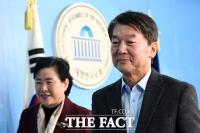 [TF사진관] '아동·청소년 안전을 위해…' 미소짓는 안철수