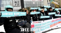 [TF포토] '배민 불공정계약 규탄한다!'