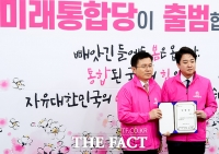 [TF포토] 임명장 받은 이준석 최고위원