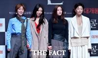[TF사진관] 김성령-박신혜-전종서-이엘, '영화 콜의 여배우들'