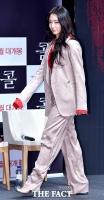 [TF포토] 박신혜, '매혹적인 미모'