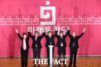 '113석 제1야당' 미래통합당 출범…보수 분열 '3년 만에' 뭉쳤다