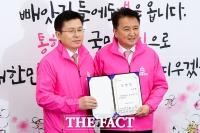 [TF포토] 김영환, '미래통합당 신임 최고위원'