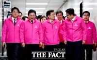 [TF포토] '새 옷 갈아입은 미래통합당'