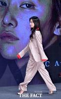 [TF포토] 박신혜, '우아한 등장'