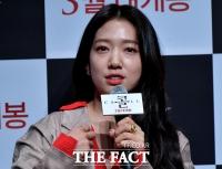 [TF포토] 박신혜, '사랑스러운 사슴 눈망울'