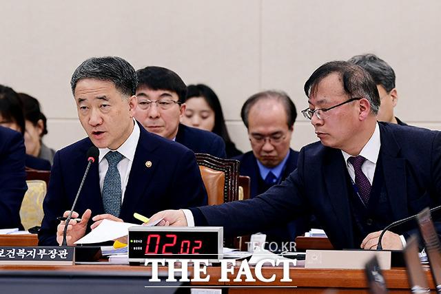 자료 건네받는 박 장관