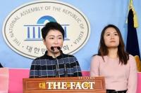 [TF포토] 기자회견 갖는 이언주-이아람