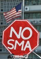 [TF포토] 'NO SMA!'