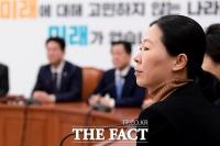 [TF포토] 바른미래당 의총 참석한 권은희 의원