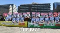 [TF포토] 미 대사관 앞에서 열린 미국 규탄 기자회견