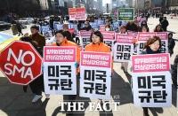 [TF포토] 대사관으로 행진하는 미국규탄 행렬