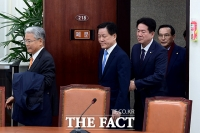 [TF포토] 바른미래당 '셀프제명' 의원총회