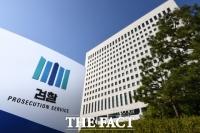 세월호 특수단,  김석균 전 청장 등 11명 불구속기소