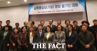 [TF현장] 21대 총선 앞두고 탈북민들이 '통일정당' 설립하는 이유는?