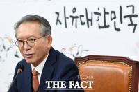 [TF사진관] '김형오, 영입인재 명단 발표'