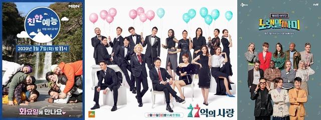 MBN 친한 예능, JTBC 77억의 사랑, tvN 케이팝 어학당-노랫말싸미가 외국인 예능의 재부상을 견인하고 있다. /MBN, JTBC, tvN 제공