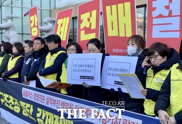 홈플러스 노조는 지난 18일 서울 강서구 본사 앞에서 시위를 열고 강제전배를 철회하라고 주장했다. 노조는 지난 2월 16일 자로 단행한 정기인사를 시작으로 대규모 인사조정이 있을 것을 우려했다. /이민주 기자