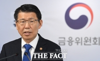 [TF포토] 기자회견하는 은성수 금융위원장