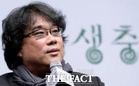 '영진위 횡령 의혹 제기' 봉준호 감독, 무고·명예훼손 '무혐의'