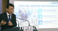 [TF포토] 2020 업무계획 공개한 금융위원회