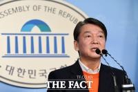 [TF포토] 안철수, '여성 안전 실천방안' 발표
