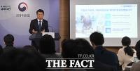 [TF포토] 은성수, '혁신금융과 포용금융 실천할 것'