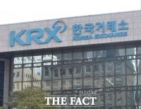 [TF시황] 코스피 개인 매수 속 2210선 상승 마감