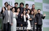 [TF사진관] 금의환향 기생충 '행복한 포토타임'