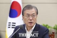[TF확대경] 文대통령, 강성 지지층에 메시지 보낸 배경