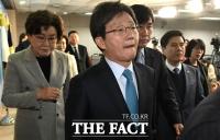 [TF이슈] 미래통합당 '공천 잡음'…김형오, '차별' 부인