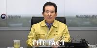 [TF사진관] 정세균 총리, 코로나19 대응 중수본 회의 주재