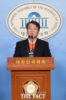 [TF포토] '여성 안전' 방안 발표하는 안철수