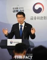 [TF포토] 은성수, '경제에 활력을, 국민에 온기를!'
