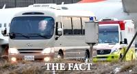 [TF포토] 일본 크루즈선 탑승 국민 7명 김포 도착