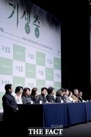 [TF포토] '오스카 4관왕'…영화 '기생충' 기자회견