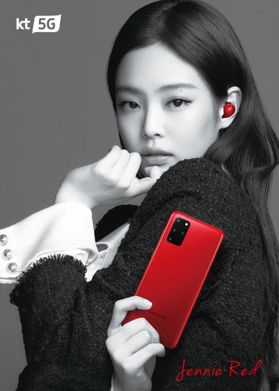 KT 갤럭시S20 광고 모델인 블랙핑크 제니가 아우라 레드 제품을 선보이고 있다. /KT 제공