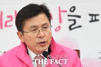 공관위·황교안, '유승민·이혜훈 문자' 공개 경고