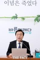 [TF포토] 3당 합당 및 대표직 사임 기자회견 갖는 손학규
