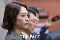 [TF포토] 기자회견 마친 고민정 전 대변인